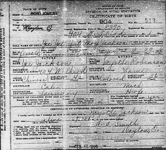 birth certificate jackson